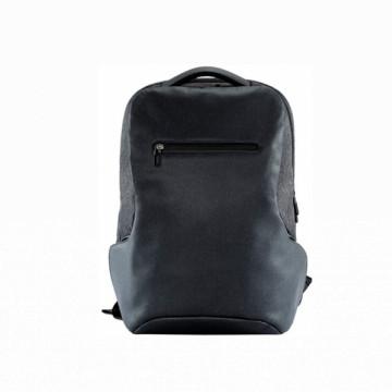 Mi sırt çantası